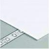 Diffuseur AMBI12 590x590x1,5