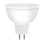 Spot  LED GU 5.3 460Lm 6W 4000K Blanc neutre